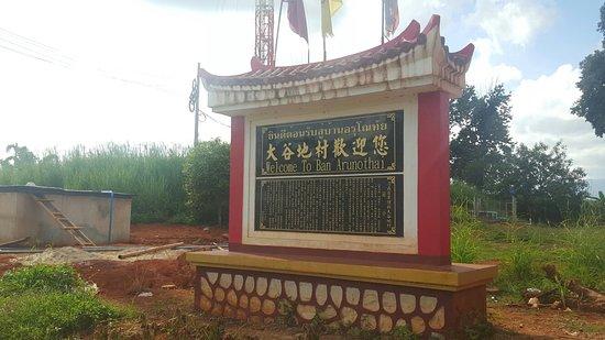 Chiang Dao, Tailândia: 20161010_145247_large.jpg