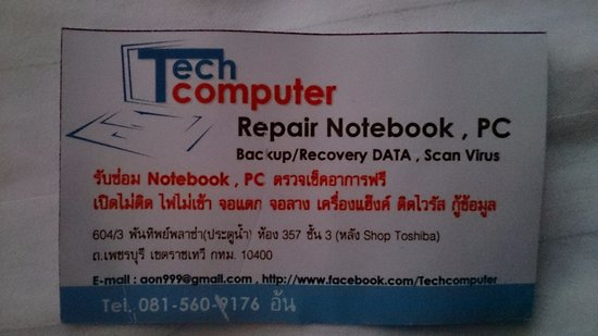 Tech computer repair business card picture of pantip plaza pantip plaza tech computer repair business card colourmoves