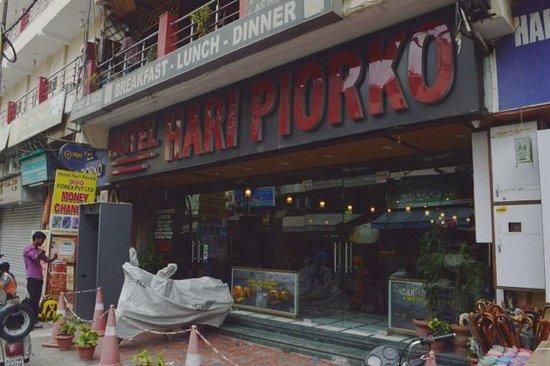 Hotel Hari Piorko: facade