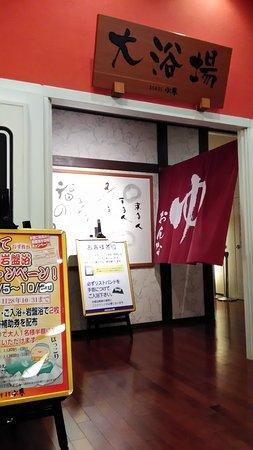 Neyagawa, Japonia: P_20161016_172716_large.jpg
