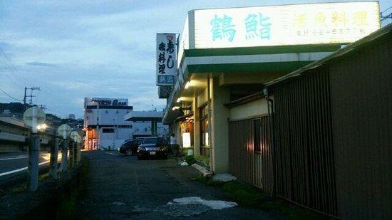 Tsuruzushi: 駅すぐ近く
