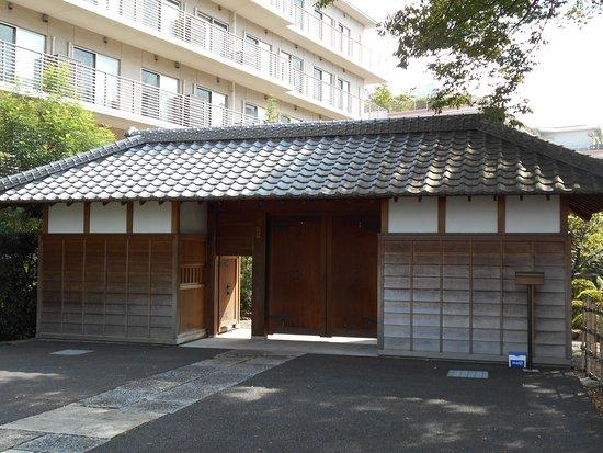 Udagawa Family Nagayamon