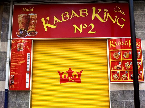 imagen Kabab King 2 en Maracena