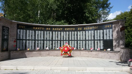 Monument to the Soldiers of the Karelian Front