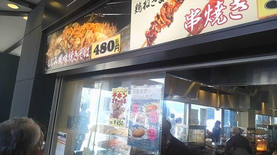 Kasama, Japan: DSC_1995_large.jpg