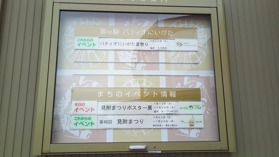 Restoran di Mitsuke