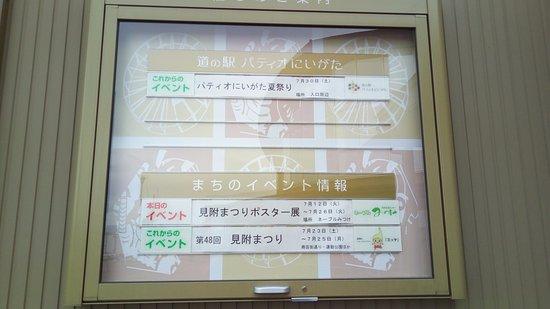 Restaurants in Mitsuke
