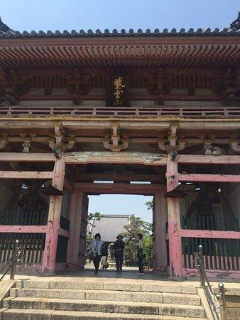 Fujiidera, Japan: photo0.jpg