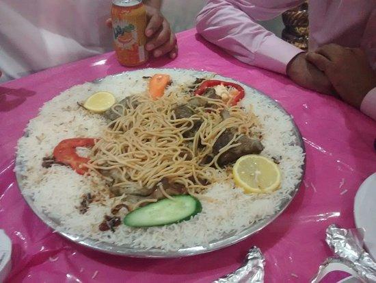 Al-Romansiah, Riyadh - Restaurant Reviews, Photos & Phone Number