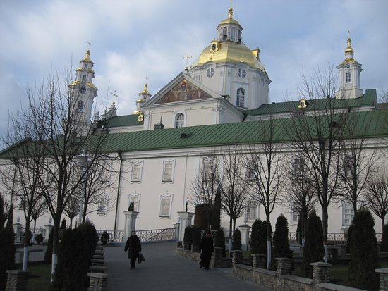 Pochayev 사진