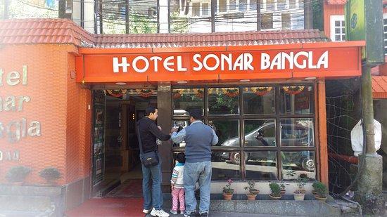 ホテル ソナー バングラ Picture