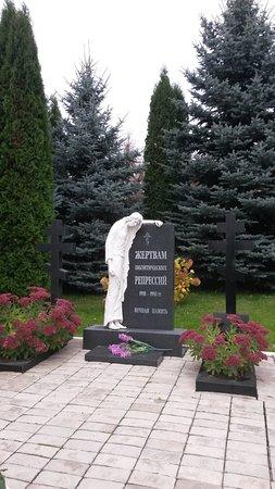 Serpukhov, Rusia: Памятник
