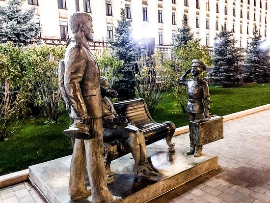 Monument to the Characters of Movie Ofitsery