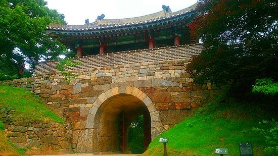Gwangju, Korea Selatan: Bugmun gate