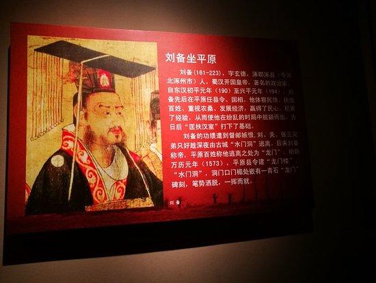 Foto de Dezhou