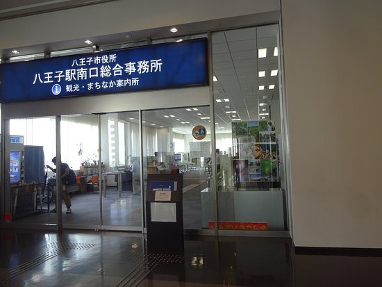 Kanko Machinaka Information Center