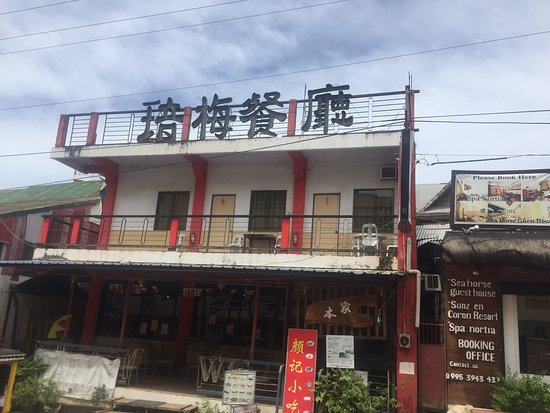 WG Diner: photo0.jpg