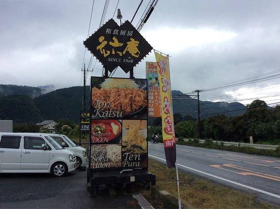 Yorii-machi, Japonya: photo8.jpg