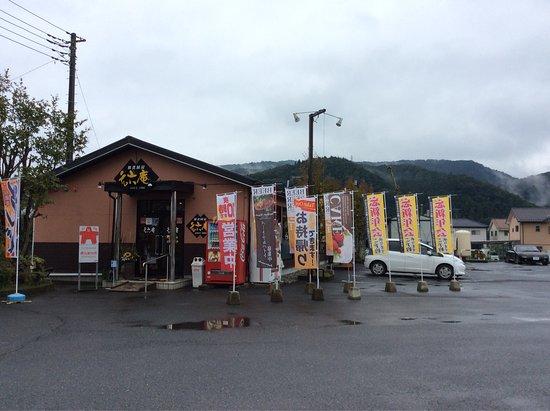 Yorii-machi, Japonya: photo9.jpg