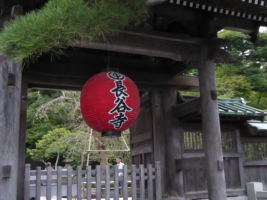 Hase-dera Temple Photo