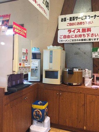 Omachi, Japan: photo3.jpg