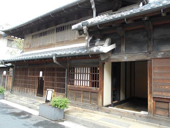 舊宇田川家住宅
