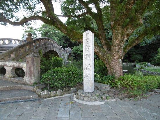 Isahaya, Japan: 公園入口の眼鏡橋標識