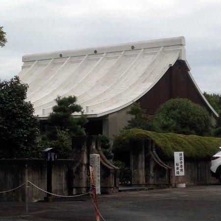 Tokuunji Temple