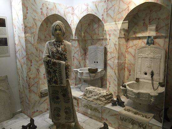 Edirne Archeology Museum