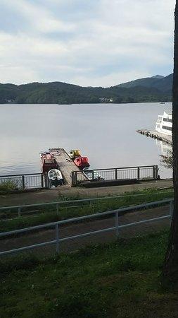 Kitashiobara-mura, Japon : DSC_0662_large.jpg