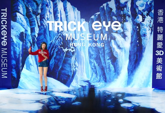 ‪Trick Eye Museum Hong Kong‬