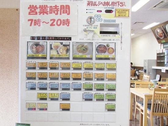 Hara-mura, Giappone: 朝食にも食べられます。メニューは十分にあります。