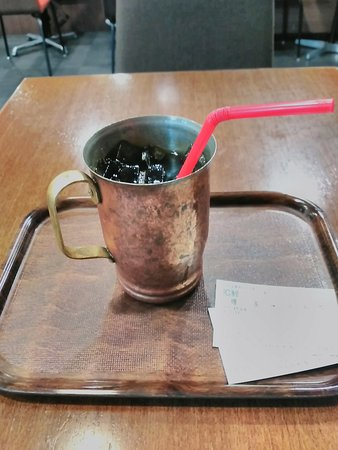 Ueshima Coffee Shop Amu Est Photo