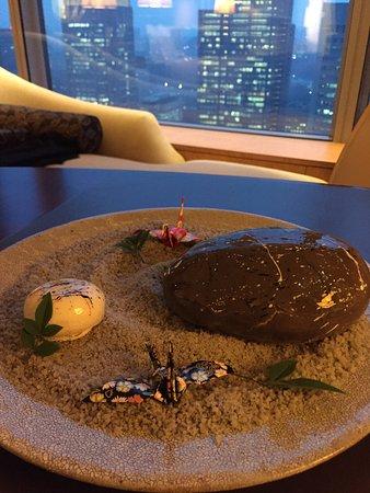 Shangri-La Hotel, Tokyo: photo2.jpg
