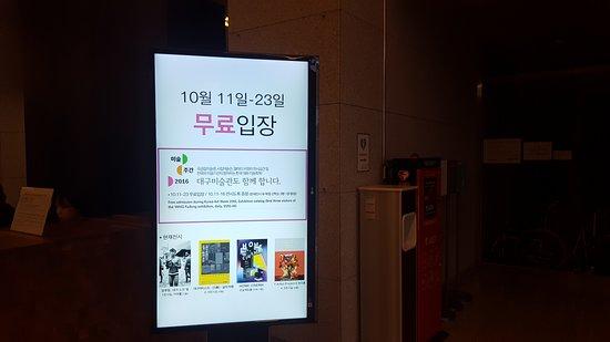 Daegu รูปภาพ