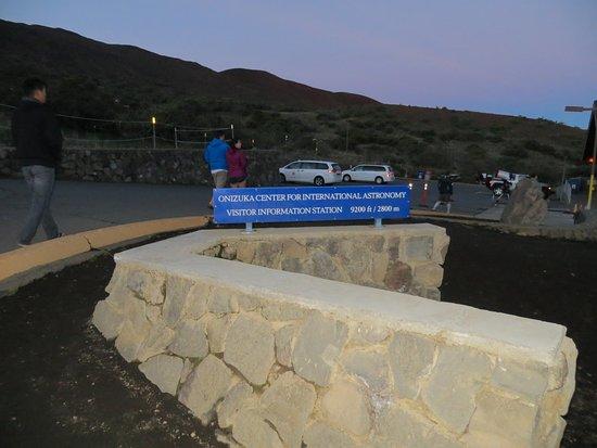 Maunakea Visitor Information Station : Entrance