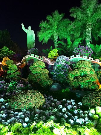 Shijiazhuang, China: Chang'an Park decoration during National Day