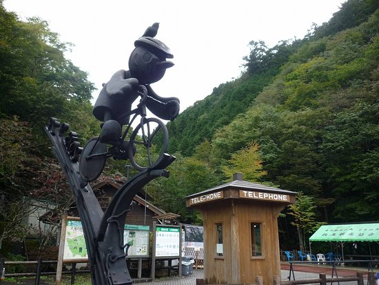 Forest of Tokyo Citizen
