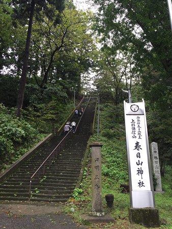 Joetsu, Япония: photo0.jpg
