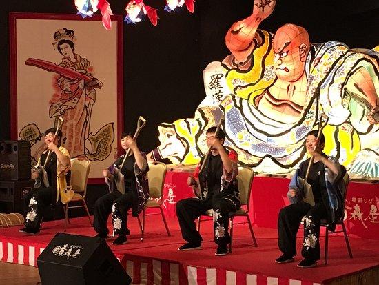 Misawa 사진