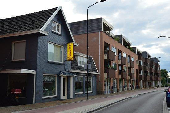 Doetinchem, Países Bajos: De voorkant van ons restaurant