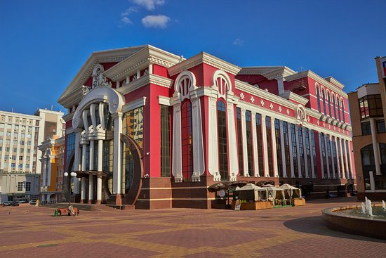 Yaushev State Music Theater