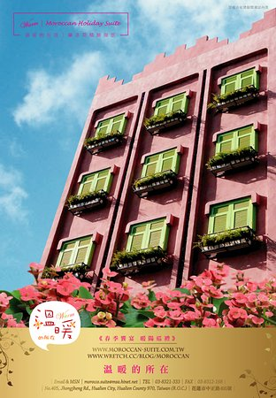 Moroccan Holiday Suite Hualien