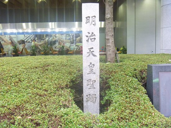 Monument for Former Site of First Osaka Prefectural Office
