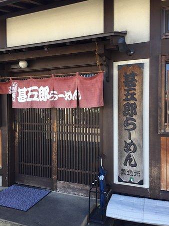 Jingoro Ramen