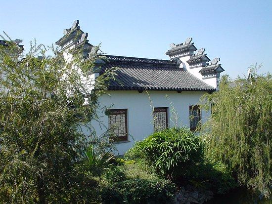 Zhongshan, Cina: 園內古色古香