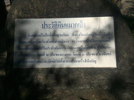 Si Chiang Mai