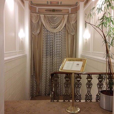 사보이 호텔 모스크바 사진