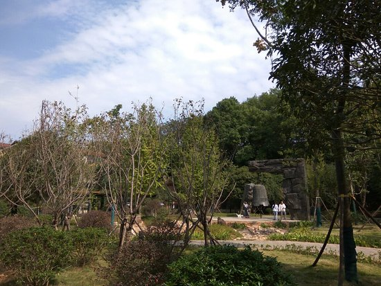 Changsha, Chiny: Tianxin Park