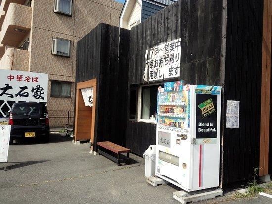 Фотография Shimosuwa-machi